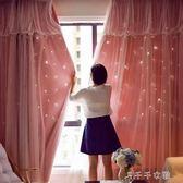 訂製粉色公主風窗簾成品遮光布網紅ins兒童房抖音同款臥室女孩少女心 千千女鞋