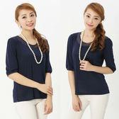 闕蘭絹 典雅氣質蠶絲透氣上衣-9917(藍)
