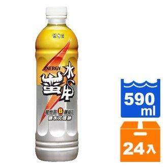 保力達水蠻牛維他命B補給飲料590ml(24入)/箱【康鄰超市】