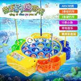 兒童益智釣魚玩具音樂 磁性旋轉