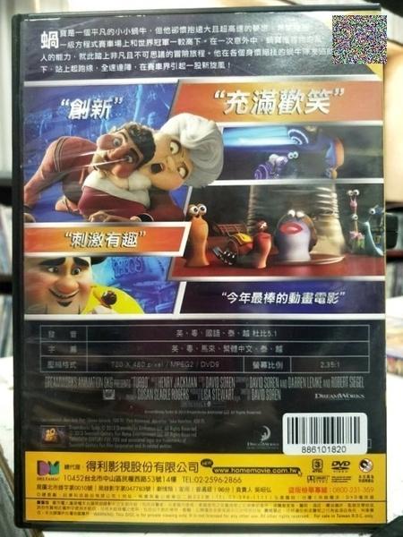 挖寶二手片-F38-002-正版DVD-動畫【渦輪方程式 】-國英語發音(直購價)