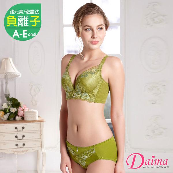 成套內衣 深V迷情 磁晶鈦。鍺元素專利健康育乳機能內衣(綠色)【Daima黛瑪】