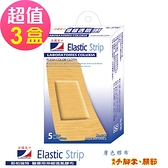 LaboRat那柏瑞特 伸縮膠布(超大)5片/盒 5x10cm(3盒販售)