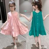 兒童連身裙女童無袖洋裝夏2020年夏季中大童韓版寬鬆洋氣公主裙子 LR23892『麗人雅苑』
