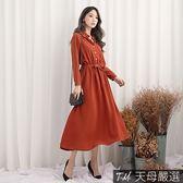 【天母嚴選】排釦單口袋縮腰附綁帶雪紡連身洋裝(共二色)