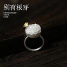 森系文藝瑪瑙晶洞的晶芽純銀戒指/設計家