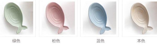 [協貿國際]  創意環保小麥秸稈調味碟調料碟醬醋碟 (4個價)