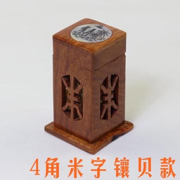 中式紅木牙簽筒花梨木客廳牙簽盒創意實木餐桌便攜牙