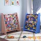 兒童書架繪本架小型幼稚園落地置物架家用實木【淘嘟嘟】