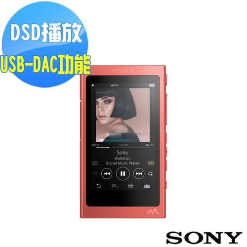 SONY Walkman NW-A47 高解析音樂播放器 64GB(紅色R)送 KKbox 30天儲值卡+SONY 杯墊