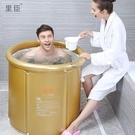 成人夾網支架折疊浴桶 加厚塑料泡澡桶洗澡盆充氣簡易沐浴桶【免運】