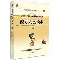 簡體書-十日到貨 R3YY【The Western Humanities (英文大學人文經典教材——西文人文讀本 註釋版)