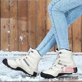 登山靴冬 登山鞋男冬季加絨防水防滑輕便雪地靴棉鞋徒步鞋爬山越野旅行鞋女T 3色35-45