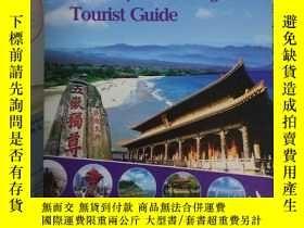 二手書博民逛書店Friendly罕見Shandong Tourist Guide