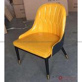 [紅蘋果傢俱]AC009-AC013 餐椅 輕奢 歐式 簡約 餐廳 五金 休閒椅 椅
