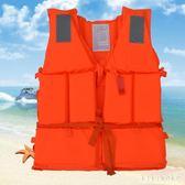 兒童成人救生衣便攜式 加厚漂流助泳衣游泳衣釣魚服   XY3863  【KIKIKOKO】