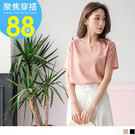 OrangeBear《AB3172》純色簡約風格圓領上衣.3色--適 XL~5L