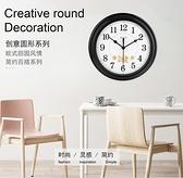 掛鐘 鐘錶掛鐘客廳家用時尚北歐簡約個性創意輕奢掛錶掛牆擺件時鐘【幸福小屋】