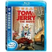 【停看聽音響唱片】【BD】湯姆貓與傑利鼠