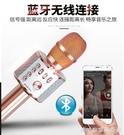 麥克風-Amoi/夏新 K5全民k歌手機麥克風通用無線藍芽話筒家用唱歌神器音響一體兒童 糖糖日繫