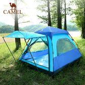 戶外全自動帳篷 3-4人 露營野營雙層防雨四帳篷 igo 薔薇時尚