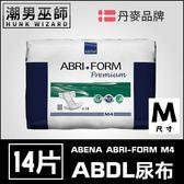 ABDL 成人紙尿褲 成人尿布 紙尿布 一包14片 | ABENA ABRI-FORM M4 成人 寶寶