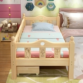 兒童床實木帶護攔兒童床女孩公主床拼接床收納儲物床抽屜床男孩組合床 YTL皇者榮耀