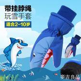 冬季男童戶外卡通寶寶滑雪兒童手套冬男生女孩保暖玩雪防水可愛棉