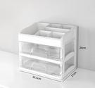 收納盒 化妝品收納盒宿舍置物架桌面收納架整理家用大容量多層抽屜式【快速出貨八折搶購】