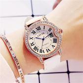 流行女錶 女士手錶防水時尚新品潮流水?石英女錶皮帶學生正韓簡約大氣  好康免運