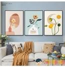 北歐裝飾畫簡約餐廳臥室床頭墻面壁畫沙發背景墻掛畫【淘嘟嘟】