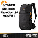 LOWEPRO 羅普Photo Sport BP 200AW II 攝影運動家 立福公司貨