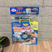 日本 PILOT 湯瑪士款水寫畫冊 (含水畫筆) (0497)-超級BABY