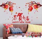 壁貼【橘果設計】恭賀新春 過年 新年 DIY組合壁貼 牆貼 壁紙 壁貼 室內設計 裝潢 壁貼
