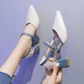 粗跟鞋 包頭涼鞋女新款仙女風高跟鞋女尖頭百搭網紅少女單鞋 - 雙十二交換禮物