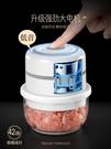 絞肉機家用電動大動力小型打餡碎菜攪拌機料理機多功能攪肉機 阿卡娜