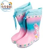 《布布童鞋》可愛美人魚粉彩色束口帶橡膠防滑兒童雨鞋(15~22公分) [ O0W126G ]