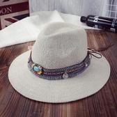 草帽民族風爵士帽男女士禮帽復古逛街百搭寬檐帽子錐形平檐帽【限時八五折】