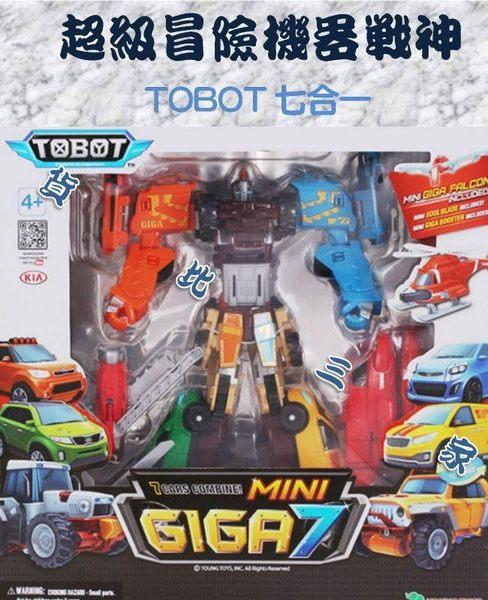 TOBOT 機器戰士 超級冒險機器戰神 TITAN 冒險 BET 超級 車車 車子 大型 機器人 跑車 工程車 變形