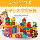 塑料房子拼插積木玩具3-6周歲1-2-4兒童男孩女孩寶寶創意拼裝小屋 ~黑色地帶