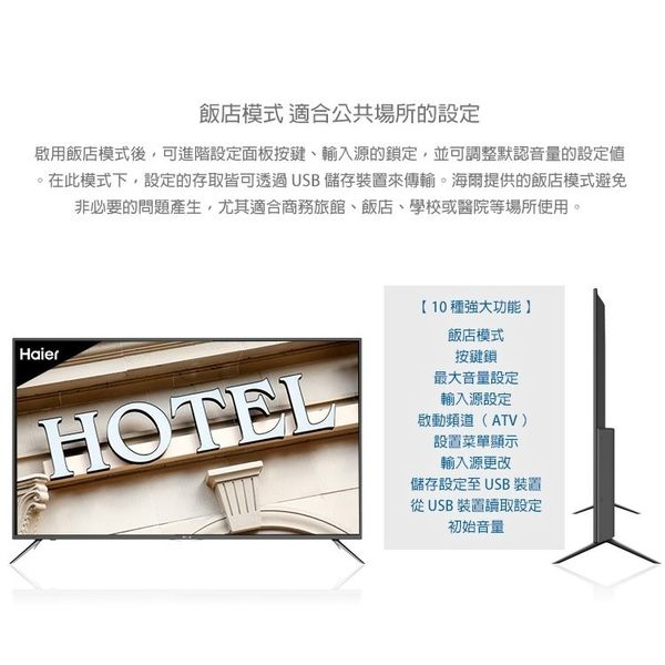 免運費 Haier 海爾 50吋 HDR 4K 聯網 LED液晶 電視/顯示器+視訊盒 LE50K6000U