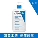 CeraVe長效清爽保濕乳 473ml...