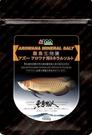 AZOO 愛族【龍魚生物鹽 1000g】含20多種重要生命元素/可有效改善水質 魚事職人