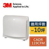 3M淨呼吸FA-M13空氣清淨機