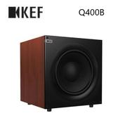 (福利品+下殺66折) KEF Q400B 密閉式超重低音喇叭 10吋 單體 公司貨 (Q-400B)