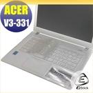 【EZstick】ACER Aspire V13 V3-331 系列 奈米銀抗菌TPU鍵盤保護膜