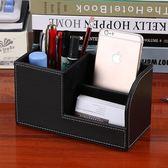 文具收納盒辦公室桌面裝筆筒多功能創意時尚正韓學生可愛名片座架【萬聖節8折】