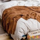 北歐簡約復古立體菱格全棉針織毯子蓋毯薄款毛線毯床尾搭毯【淘嘟嘟】