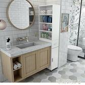 定制衛生間落地儲物櫃浴室轉角櫃窄櫃馬桶邊櫃側櫃牆角夾縫櫃子MBS「時尚彩紅屋」
