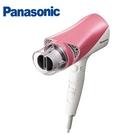 Panasonic-國際牌 負離子速乾吹風機 EH-NE73-P- **免運費**